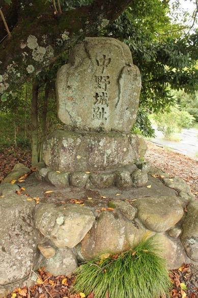 蒲生氏郷のふるさと・日野⑦日野城の弐<br />