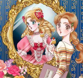 秘密の恋の「会話」、プリンセスの扇言葉