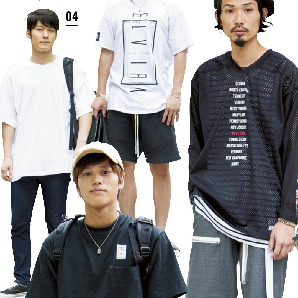 3位名古屋、2位東京…ファッションに一番お金を使っている都道府県は1位は?<br />