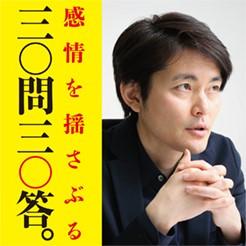 脚本家・古沢良太、流行より「人が口に出さないけど押し殺していること」を描く魅力