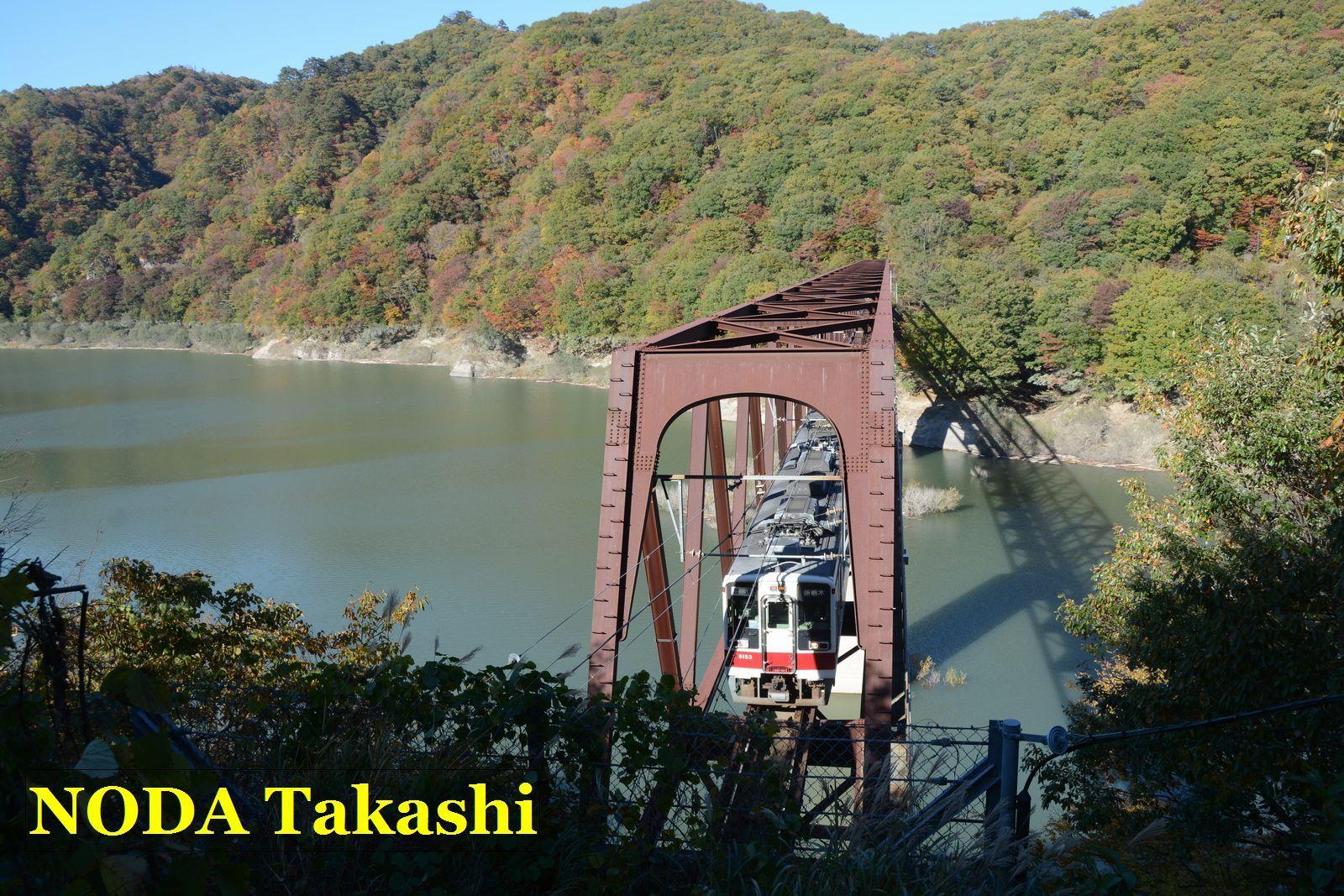 第44回 野岩鉄道で日帰り温泉旅行