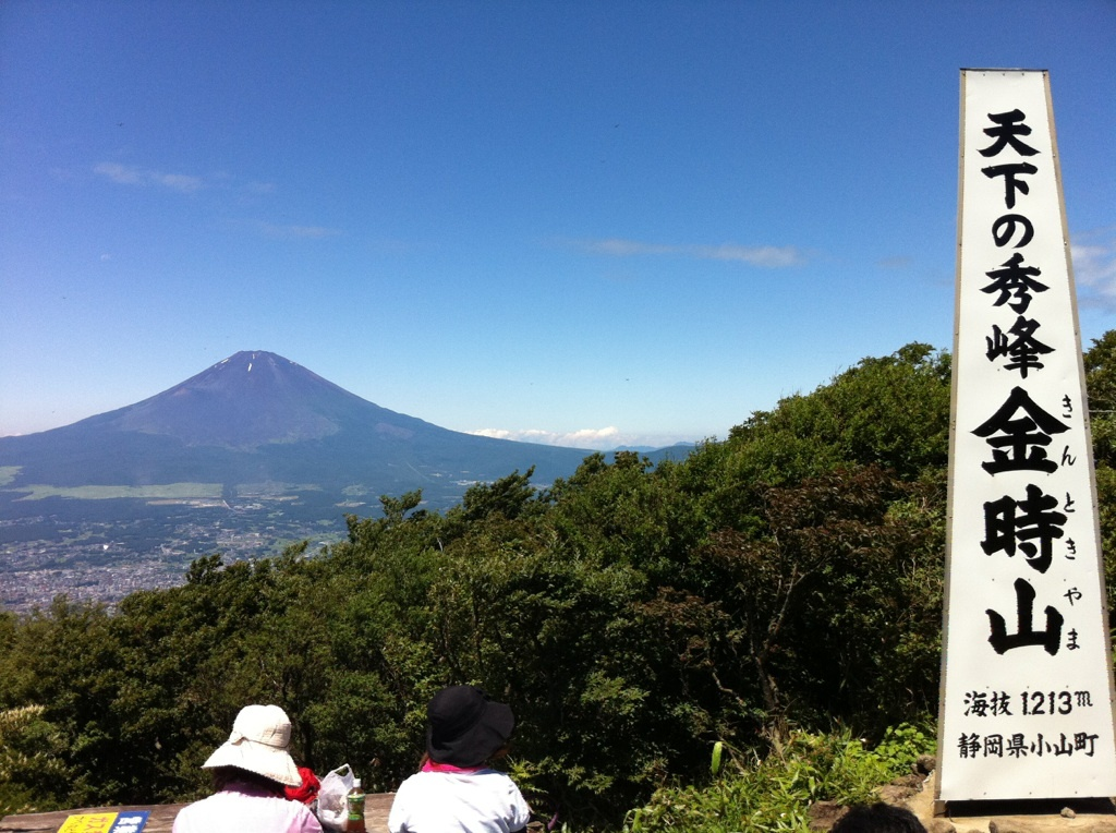 首都圏の富士山ビュースポット