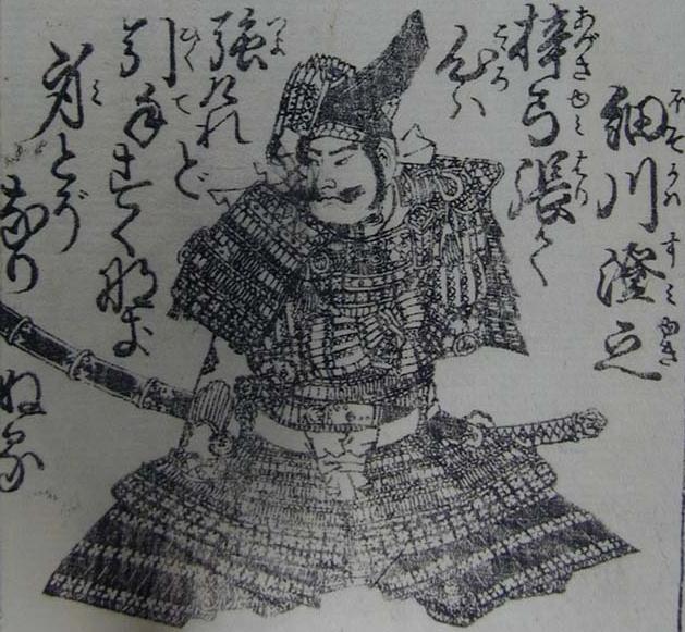 養子・澄之の補佐役に暗殺される細川政元