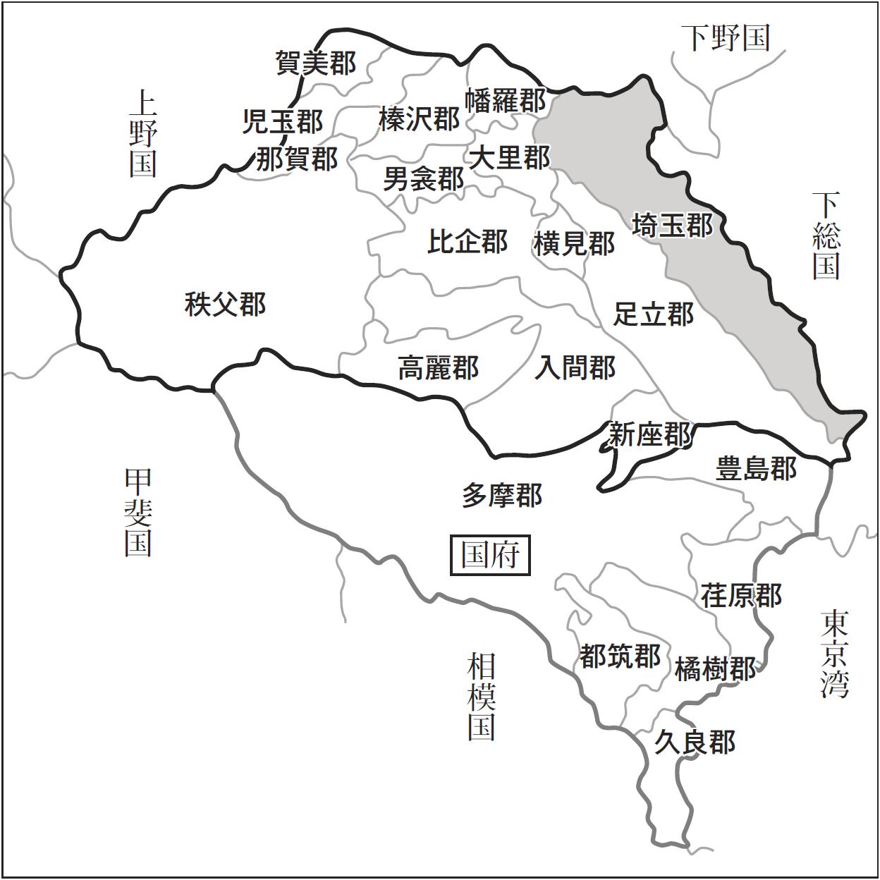 埼玉こそが「武蔵」の中心だった!