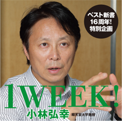 「働き方改革」よりも「休み方改革」? 日本人に必要な「休息」へのマインドチェンジ
