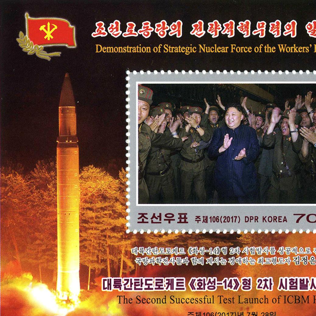 北・核とミサイルの第一標的は「北京」説