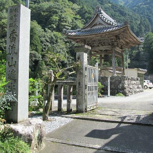 """まるで""""要塞""""… 石田三成に暗殺されかけた教如が身を隠したお寺"""