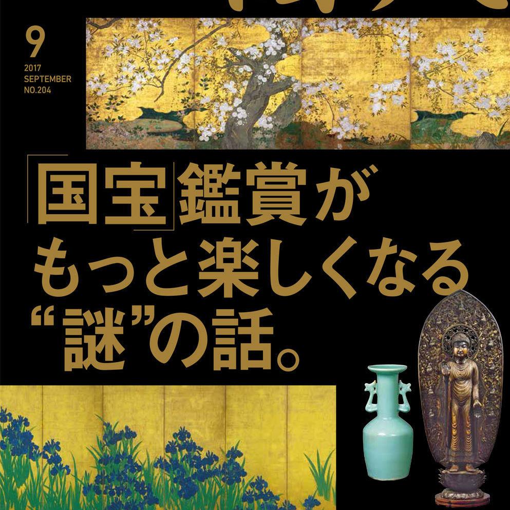 「国宝」の豆知識、どれだけ答えられますか?秘められた謎と歴史を紐解く