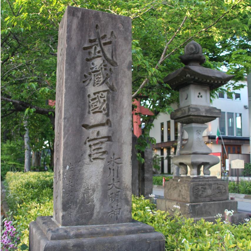 埼玉「大宮」の由来は? 近代的な旧中山道を少し歩くと…