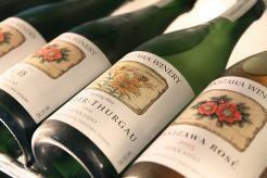 「ワインメーカーズディナー」9月13日開催!  読者1名様にプレミアムなワインをプレゼント!