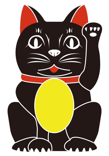 長生きすると妖怪に!? 黒猫は難病も治す!? 猫にまつわる迷信