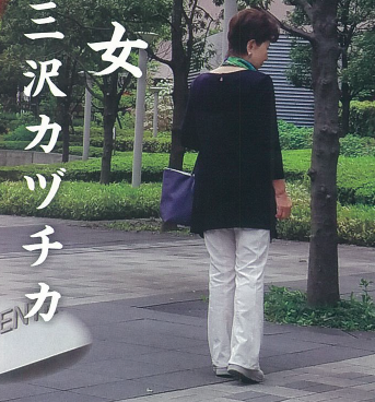 都議選直前!小池百合子都知事の内面を歌いあげる<br />三沢カヅチカが「豊洲の女」で衝撃歌手デビュー