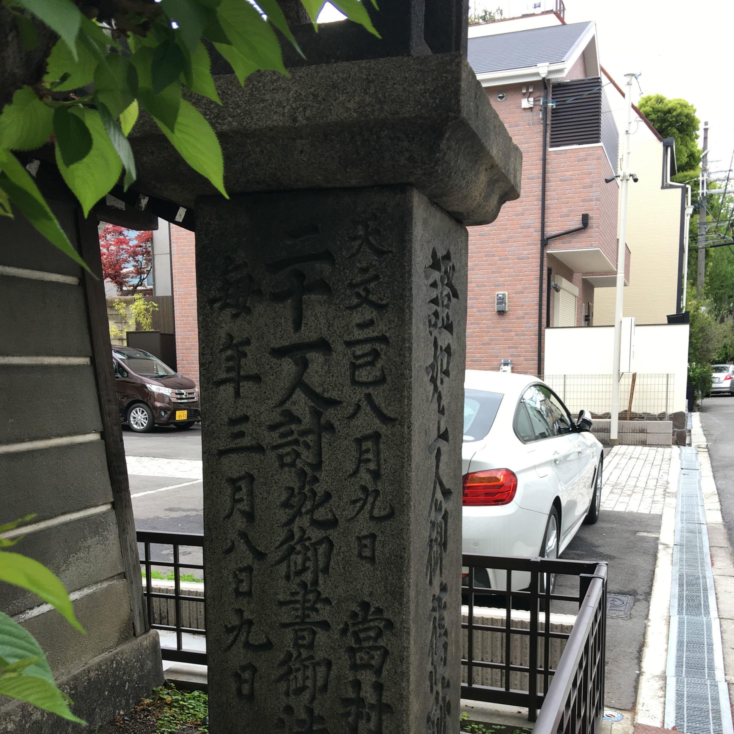 大坂冬の陣・野田福島の戦い跡を歩く【後編】