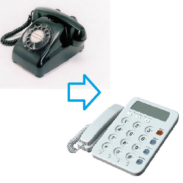 子供の頃家にあった「黒電話」はいつ消えた?