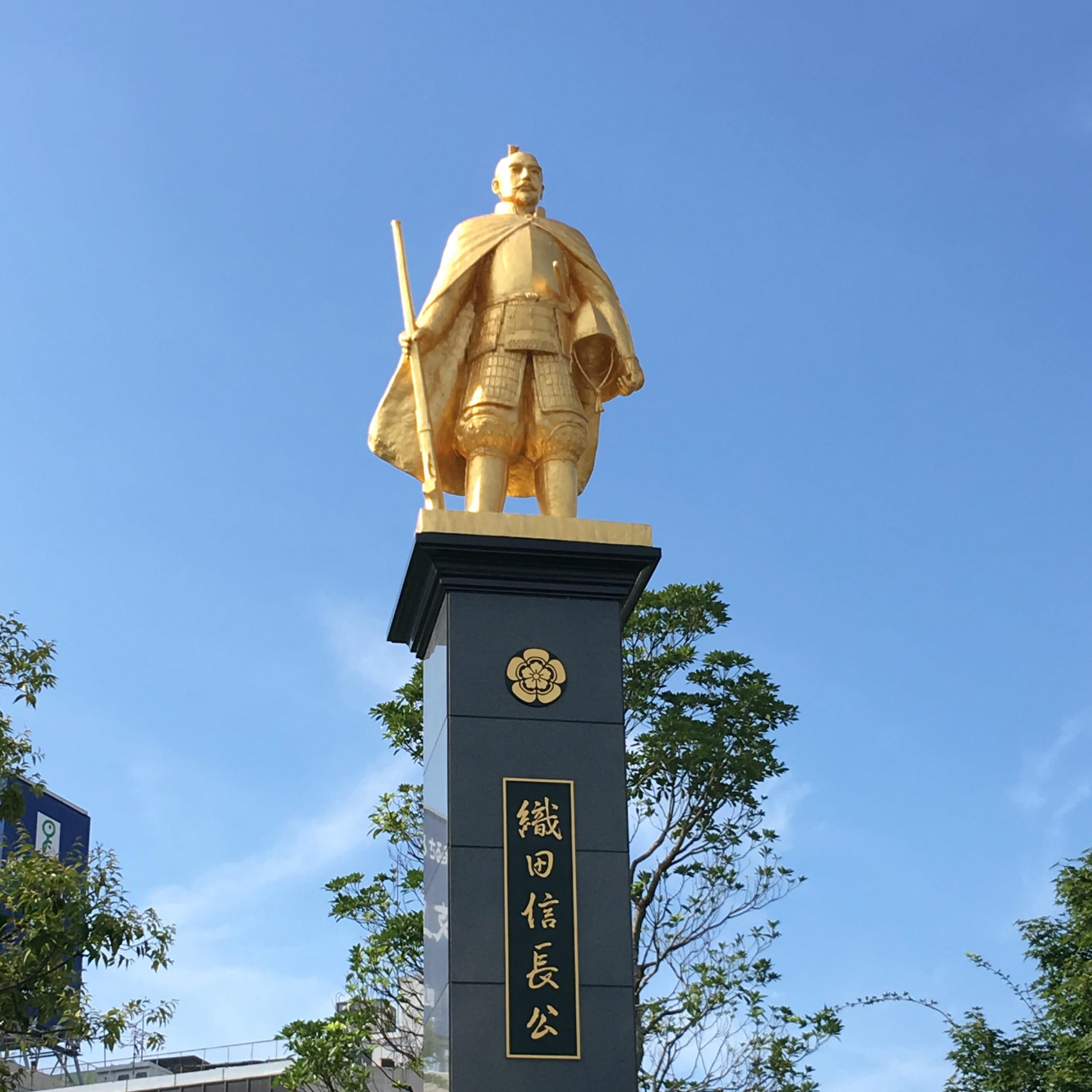 今年は信長が「岐阜城」と改名して450周年