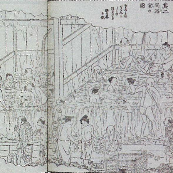 女性客ゼロだった江戸の銭湯は、なぜ混浴で賑わい始めたのか