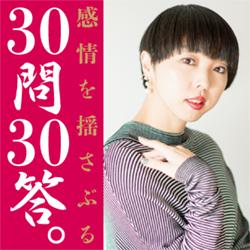 「舞台で息を切らしているところは絶対に見せない」演出振付家・MIKIKO が語る、絶対にやぶれない舞台作法