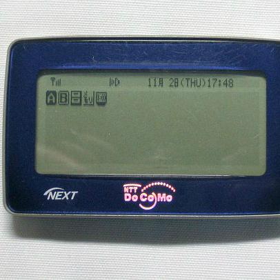 謎の暗号「065」に込められた意味は? 平成初期の難読ポケベル文字