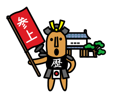 歴史人読者の「8月号のココが見どころ!」
