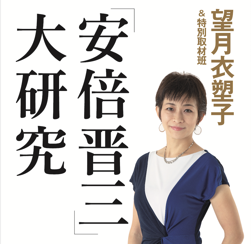 元文科省事務次官・前川喜平氏の印象操作を再考する