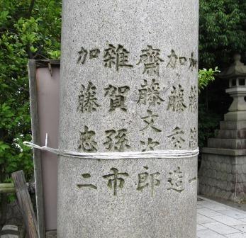 都会のどまんなかに戦国時代の遺構――末森城(愛知県)
