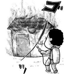 スズメバチ駆除業者が誤って建物を全焼させてしまった場合、当該建物の借家権は消滅する。
