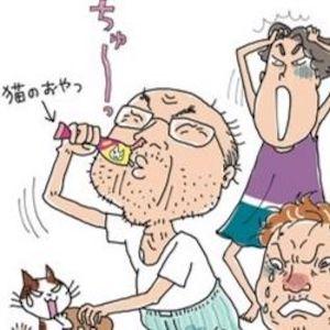 母、絶句!認知症の父、ついにネコの餌「ちゅ〜る」を吸う【ドキュメント母と娘「父の介護日記」】