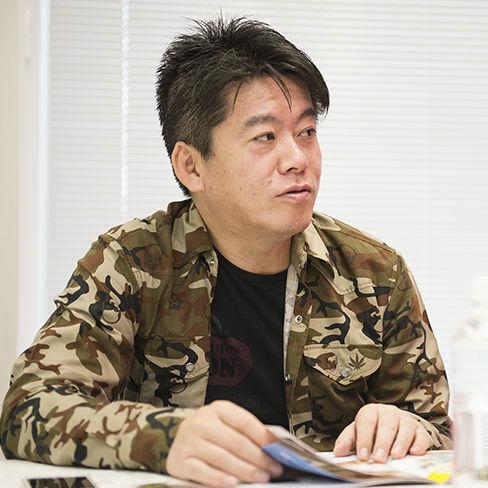 ホリエモンに聞く、日本からイノベーションが生まれない理由