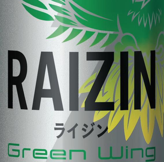 大正製薬「RAIZIN」の新フレーバーは<br />どんな味? 試飲してみた。