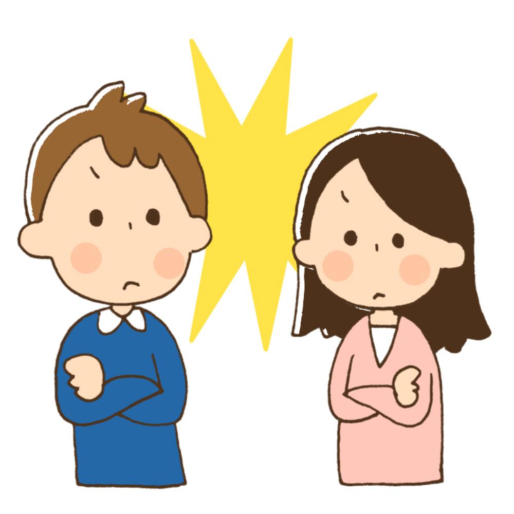 「夫婦喧嘩の時がコミュニケーションのチャンス」と思ってはいけない