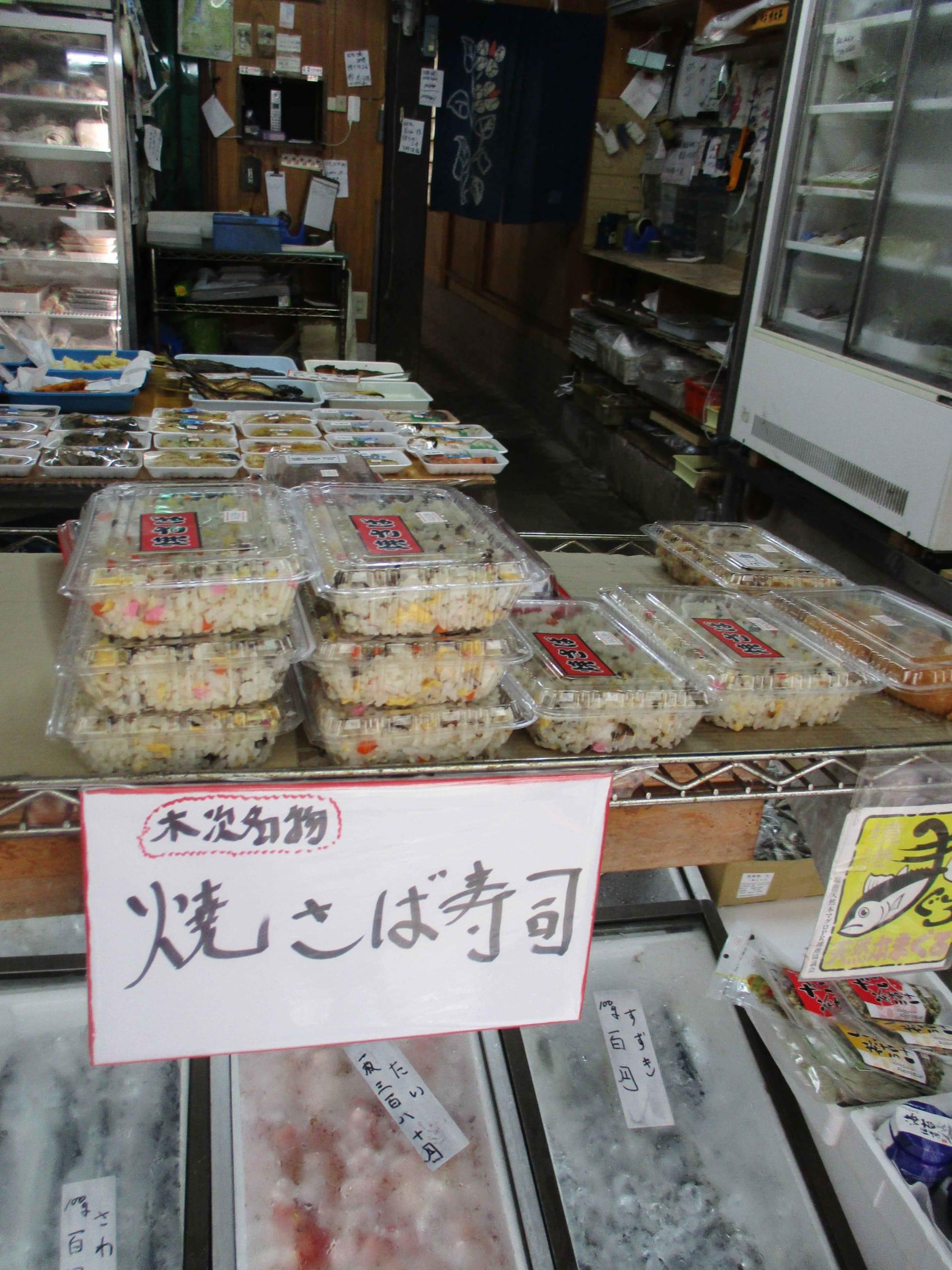 鯖が見えない!? 島根県・雲南の「おくゆかしすぎる」焼き鯖寿司