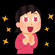 名古屋人は「お値打ち」が大好き。ただし大阪とは違うんです。