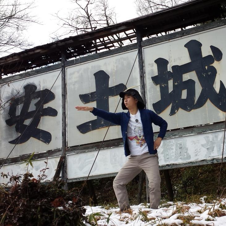 こんなに弱くてゴメンナサイ…安土城(滋賀県近江八幡市)の謎<br />