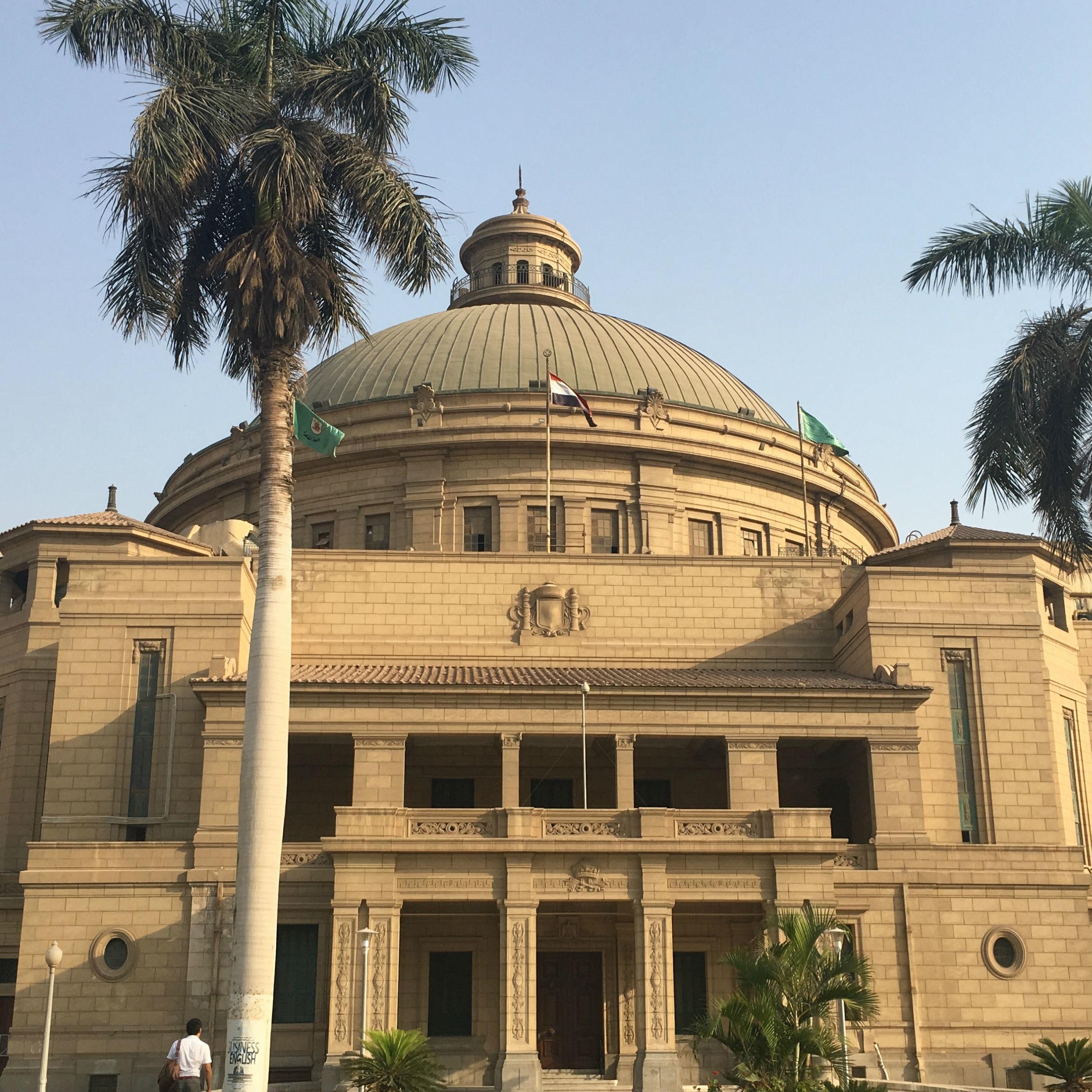 フセイン、アラファト、国連事務総長・ガリ、小池百合子に「交渉術」を体得させた名門大学