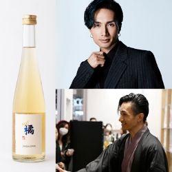 橘ケンチ(EXILE)がオール千葉で臨んだコラボ日本酒『afs橘』