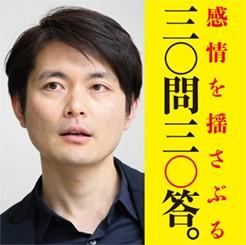 """『リーガル・ハイ』""""古美門研介""""という名前の意外な由来"""