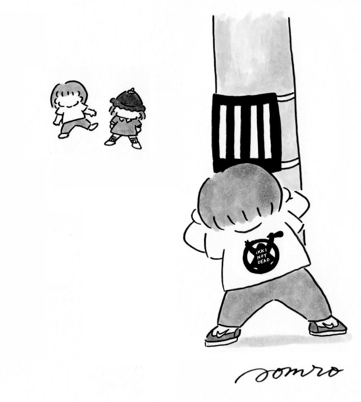 子育てをお父さんの視点から描き共感呼ぶ漫画家 <br />「漫画の形にすればつらい出来事も昇華させられる」