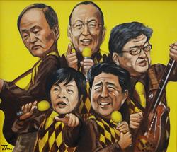 解散総選挙で日本はどうなるのか? いち早く安倍政権の5年間を総括する!