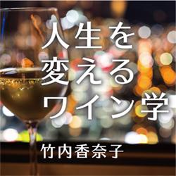 飲食店でワインを飲むのは損?