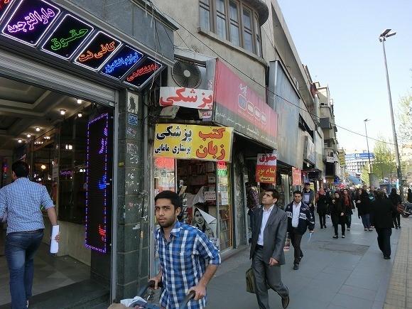 村上春樹の「1Q84」が発禁処分に!? 「検閲」のある国イランの出版事情と日本との意外な共通点