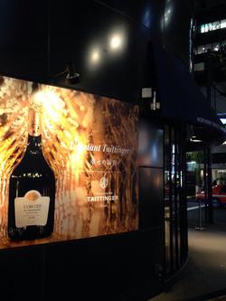 夜の銀座でおいしいシャンパン飲み放題イベント@銀座グランドホテル 2月10日(水)<br />