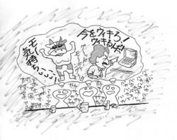 『酒とつまみ』の人気コーナー「盗み聞き」 記者が足で稼いだちょっとおバカないい話①<br />