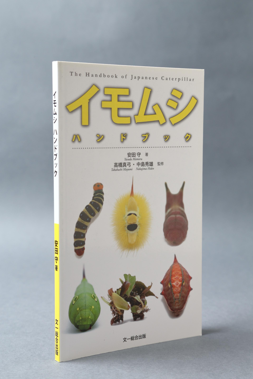 芥川賞作家・柳美里が愛読した「いまを実感するための本」
