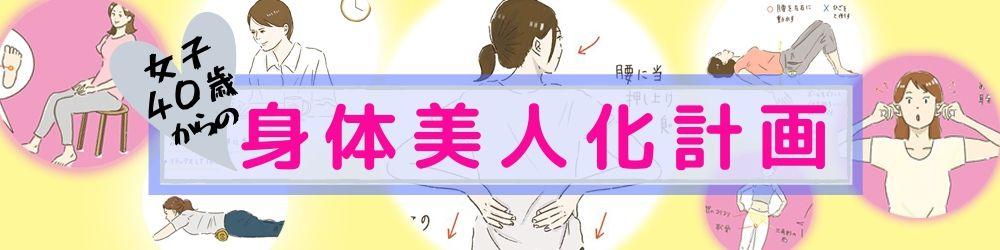 シャワー 仙骨