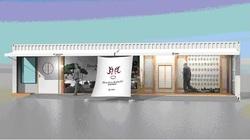 江戸時代にタイムスリップし和装で日本文化を楽しむ縁日 <br />「東京江戸ウィーク 2016」が上野で開催<br />