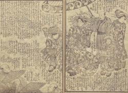 「日本三大遊郭」一つは吉原。あと二つは?