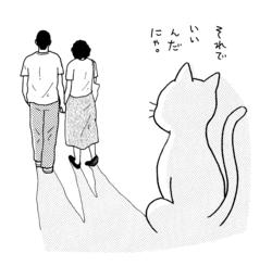 9.20『産まないことは「逃げ」ですか?』刊行記念イベント開催