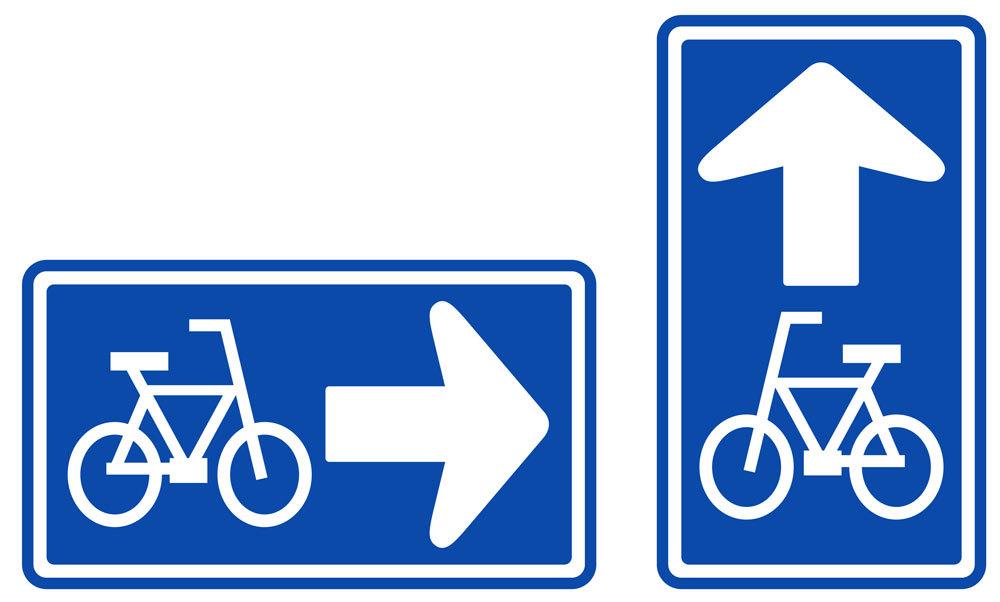 通行 標識 一方 規制・指示標識の寸法・形状・色彩について
