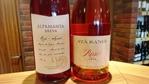 ワイン選びに困ったら・・ロゼワインを選ぶべし! その理由とは?