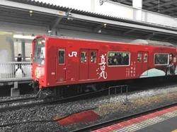 大阪で見つけたもう一つの「真田列車」